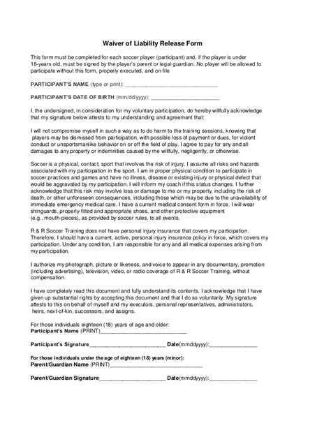 fitness waiver and release form template waiver of liability realease form