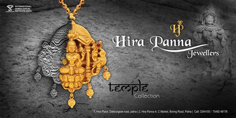 poster design for jewellery creative posters design moonstruck advertising india