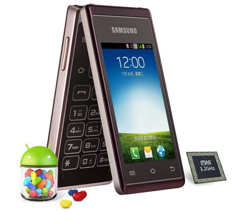 android flip phone usa samsung hennessy android flip phone heads back to the future slashgear