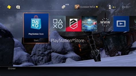 ps4 themes uncharted ps4 gets uncharted 2 dynamic theme free resident evil