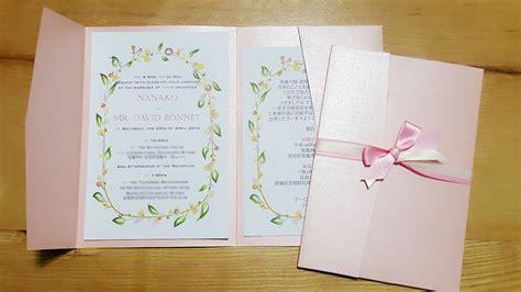 Wedding Card Design Hong Kong by Wedding Invitation Design Hong Kong Image Collections