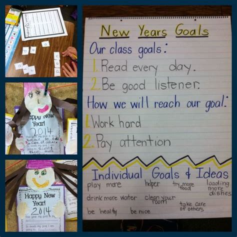 new year teaching ideas new year activities for graders goals resolutions