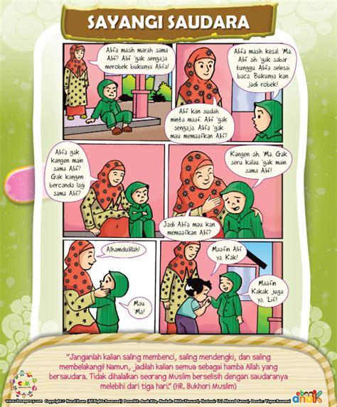 Paket Seri Buku Tempo Tokoh Islam Di Awal Kemerdekaan komik hadits sayang saudara ebook anak