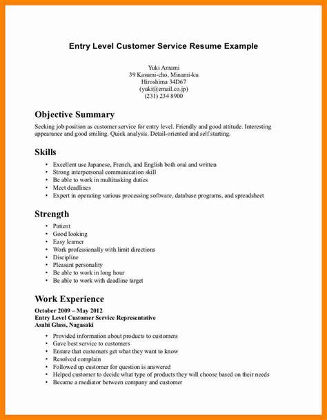 certified nursing assistant resume objective dental