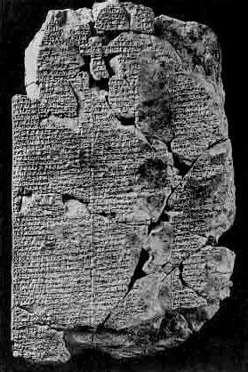 Inanna And Enki - The Transfer Of The Arts Of Civilization