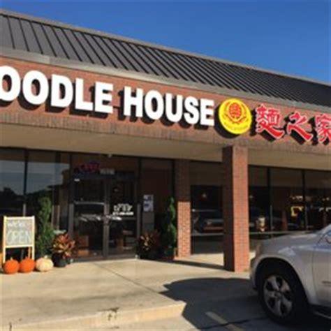 noodle house 125 photos 111 reviews 3921 w