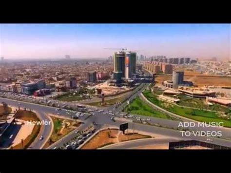 Erbil (hawler) - iraq 2017 - YouTube Iraq 2017