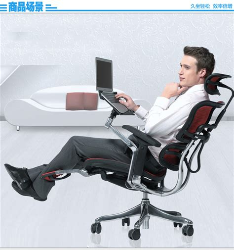 laptop stand for chair india 2016 new fully automatic ergonomic computer chair with