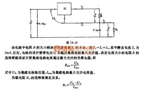 integrated circuit current regulator constant current source using integrated regulator circuit power supply circuit circuit