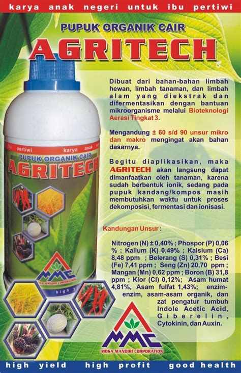 Pupuk Perangsang Bunga Jambu Air agritech nutrisi tanaman lengkap agrokompleks mmc