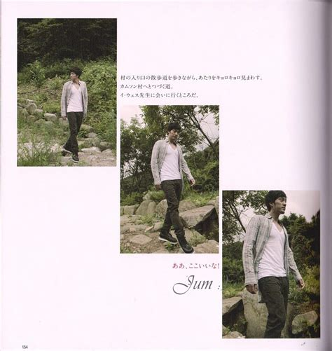 so ji sub book so ji sub of polly gt gt so ji sub some scan book quot the way quot