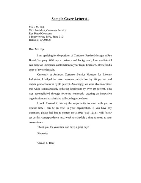 Customer Service Supervisor Cover Letter by Customer Services Manager Cover Letter