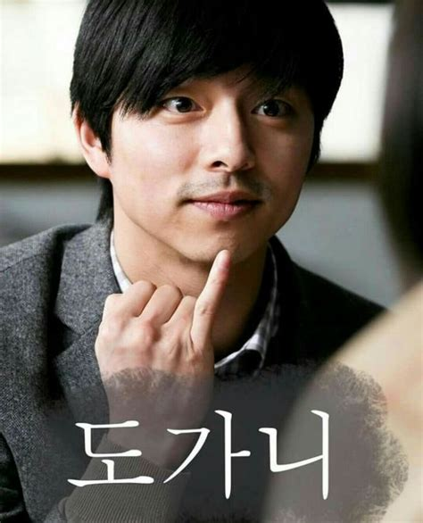 film gong yoo silenced korean actor gong yoo picture gallery