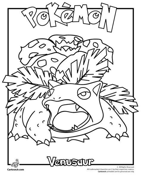 pokemon coloring pages ivysaur pokemon ivysaur coloring pages www pixshark com images