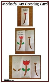 innovative ideas for greeting cards 225 best images about s day projects and