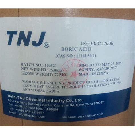 Boric Acid 1kg 1001651000 buy boric acid flakes 1 3mm 3 5mm boric acid flakes 1 3mm 3 5mm manufacturers