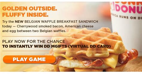 Dunkin Donuts Instant Win - printing dunkin donuts instant win game over 600 win 5