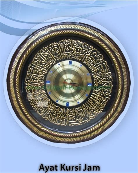 Jam Dinding Kaligrafi Ayat Kursi kaligrafi kuningan jam dinding ayat kursi kaligrafi kuningan kaligrafi kuningan