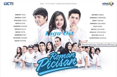 download mp3 dewa 19 roman picisan download lagu ost roman picisan mp3 terbarau rcti 2017
