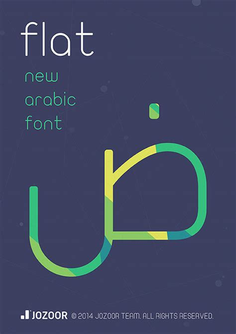flat design font generator 50 beautiful free arabic calligraphy fonts 2014