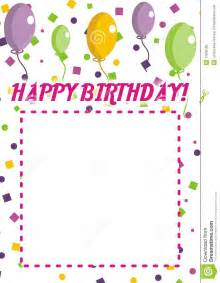Happy Birthday Abstract Also Purple Minion Desktop Also Cute Winnie » Ideas Home Design