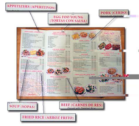 new year food catering menu menu food picture