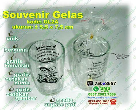 souvenir gelas murah gelas souvenir souvenir gelas nikah souvenir pernikahan