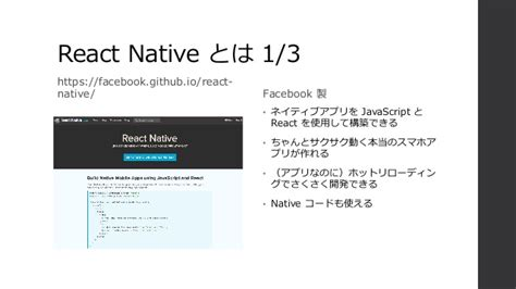react native best tutorial react native guide