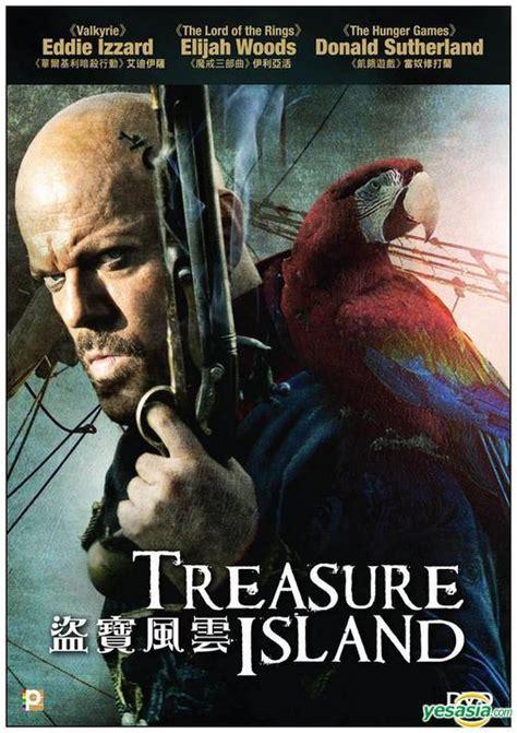 Vcd The Island yesasia treasure island 2012 vcd hong kong version