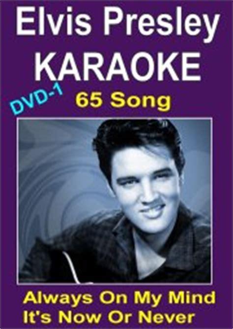 boys youve got to hide your away singer karaoke kadin solistler