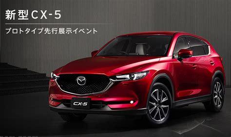 official mazda parts cx 5 マツダ車専門 輸入 オリジナルパーツ販売 mazparts official