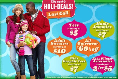 old navy com holi deals 20 off christmas delivery deadline info - Old Navy Sweepstakes Delivery