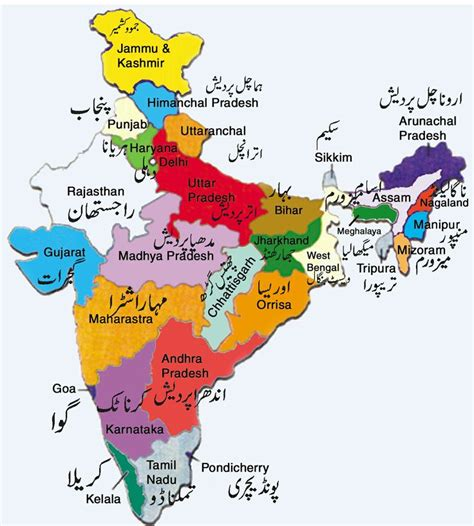 world map with countries name in urdu map of asia in urdu