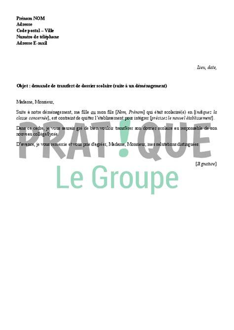Lettre De Transfert Ecole Lettre De Demande De Transfert D Un Dossier Scolaire D 233 M 233 Nagement Pratique Fr