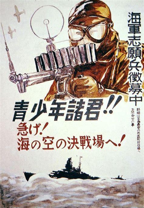 Plakat Japan by Japanese Propaganda Posters Worldwartwo Filminspector