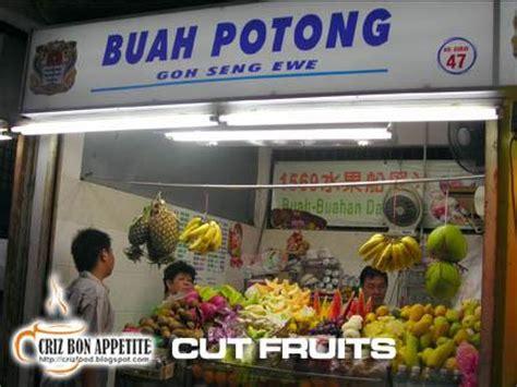 Cooking 5020a Mainan Buah Potong 2 goh seng ewe buah potong goh seng ewe cut fruits malaysia food restaurant reviews