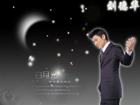 Singapore Telecom Hongkong Andy Lauw asian wallpaper andy lau wallpaper
