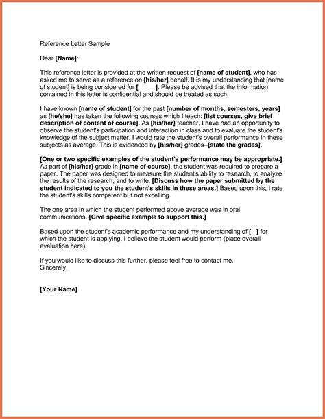 Recommendation Letter Biology exles of reference letters bio exle
