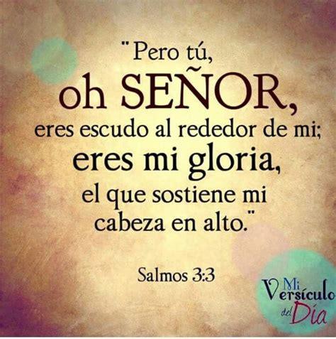 salmo 23 jesus es god s word pinterest salmo 23 563 best images about salmos on pinterest tes el