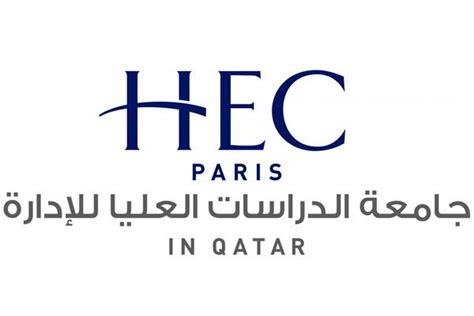 Mba Programs In Qatar by Hec Showcases Top Ranked Executive Education