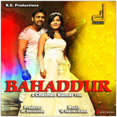 kannada actor ganesh new songs kannada mp3 songs bahaddur 2014 kannada movie mp3 songs
