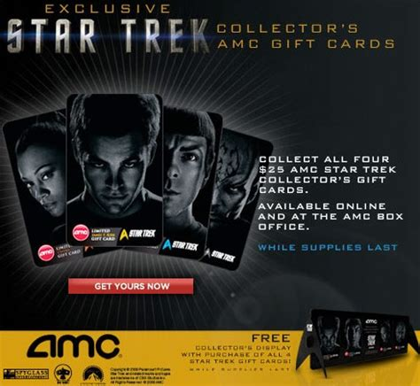 Trade Gift Card - trade in amc gift card