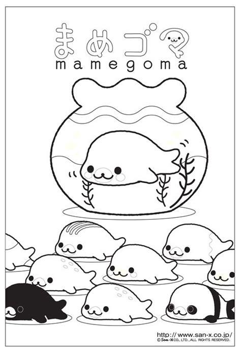 super kawaii mamegoma coloring page print this