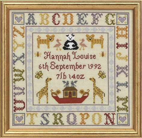 hs counted cross stitch sampler kit alphabet birth