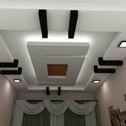 bcs  gyproc armstrong ceiling dealer