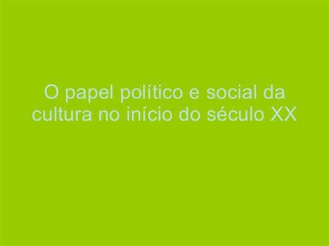 cultura si鑒e social o papel pol 237 tico e social da cultura nos
