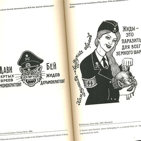 russian criminal tattoo encyclopaedia russian criminal encyclopaedia volume i highlights