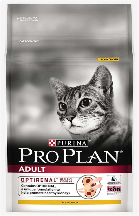 Pro Plan Kitten 2 5kg sterilised or weight loss with optirenal purina pro plan