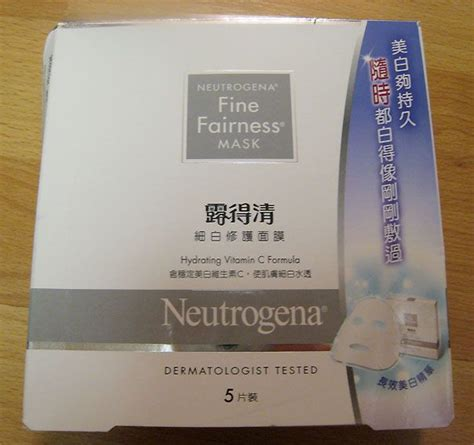 Neutrogena Neutrogena Fine Fairness Mask Reviews Photos