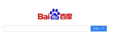 We Baidu 18 things you should about baidu sej
